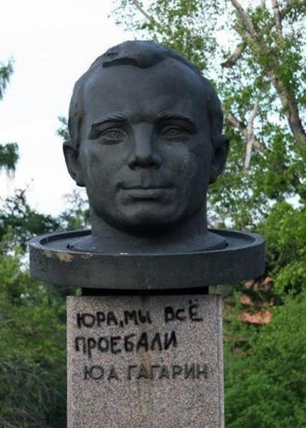 Как раз к праздничку: По делу погибшего в СИЗО топ-менеджера «Роскосмоса» произошел новый арест.Обновление