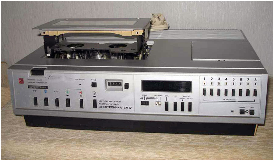 Электроника вм 12 инструкция