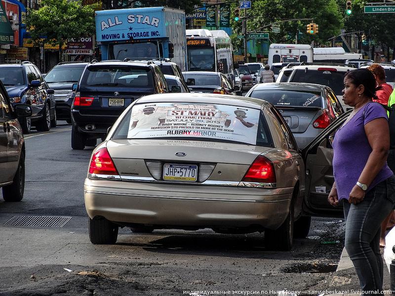 Нелегальное такси Нью-Йорк