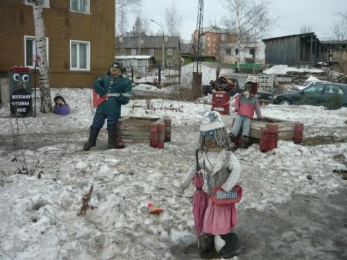 http://www.ochevidets.ru/userfiles/2013/11/12/3827aa81e6.jpg