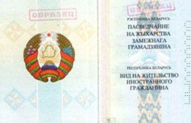 http://www.ochevidets.ru/userfiles/2013/12/25/97e3401e55.jpg