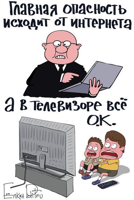 Секретарь Совбеза РФ призывает запретить российским чиновникам сервисы WhatsApp и Google - Цензор.НЕТ 4212