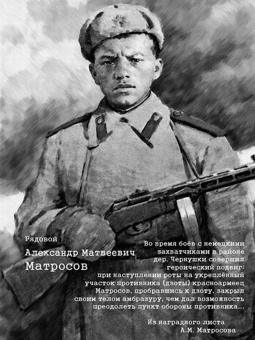 http://www.ochevidets.ru/userfiles/2014/05/03/0768fca780.jpg