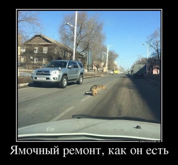 http://www.ochevidets.ru/userfiles/2014/05/08/a16d764b08.jpg