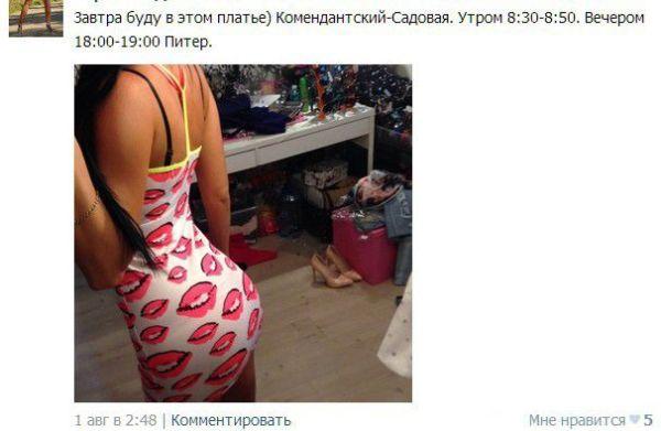 prostitutsiya-i-torgovlya-lyudmi