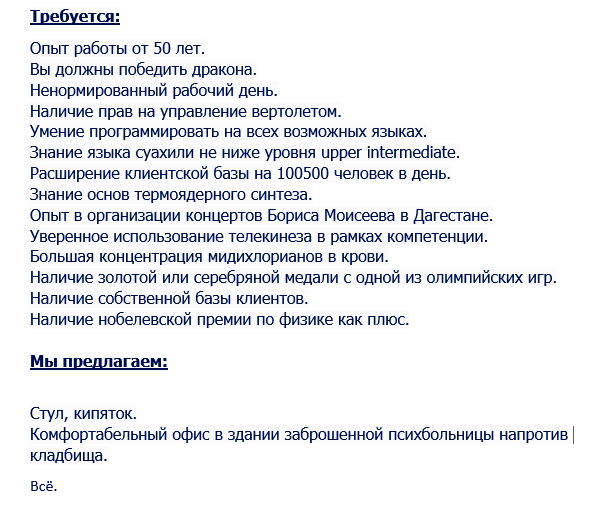 http://www.ochevidets.ru/userfiles/2015/02/03/44a1ccbce7.png