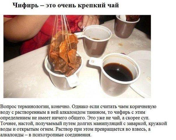 http://www.ochevidets.ru/userfiles/2015/02/05/72786a00d0_large.jpg