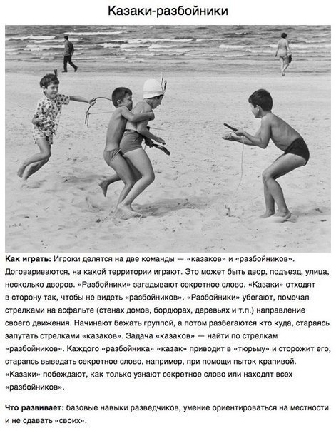 http://www.ochevidets.ru/userfiles/2015/03/03/761849bc7c.jpg