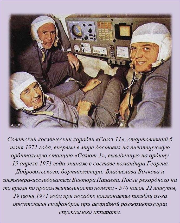 http://www.ochevidets.ru/userfiles/2015/03/09/33861cc47b_large.jpg