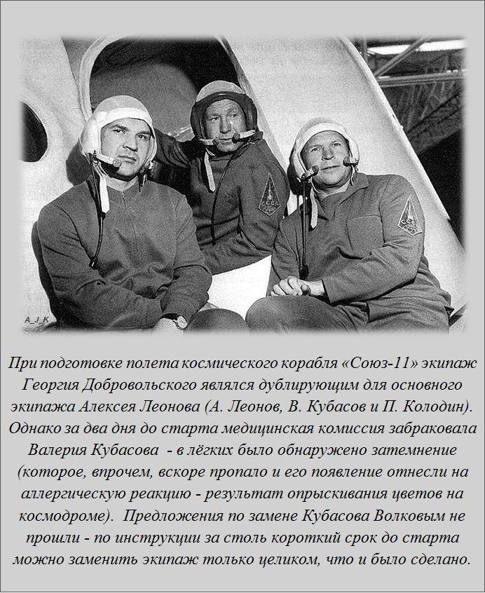 http://www.ochevidets.ru/userfiles/2015/03/09/8247ad3cb8_large.jpg