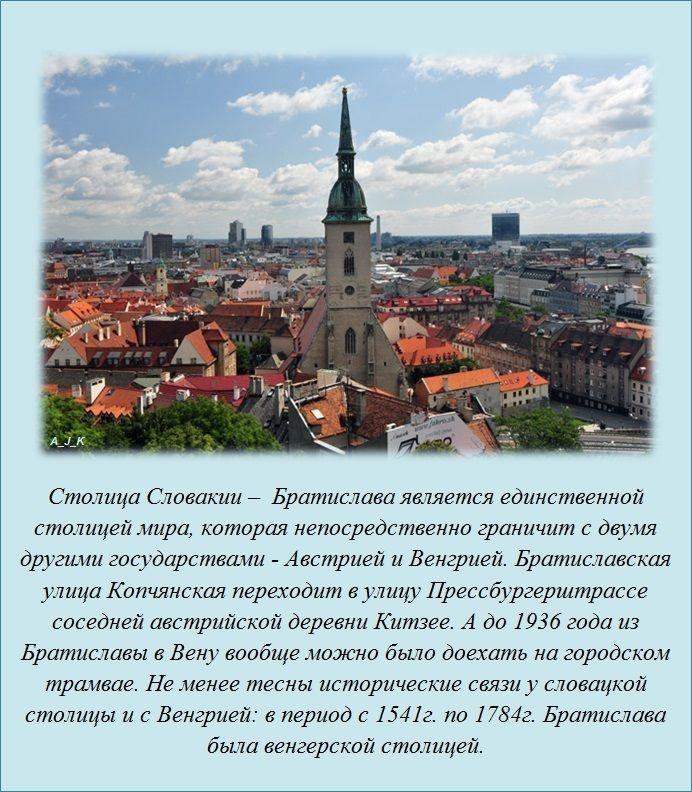 http://www.ochevidets.ru/userfiles/2015/03/09/981cecbbc3_large.jpg