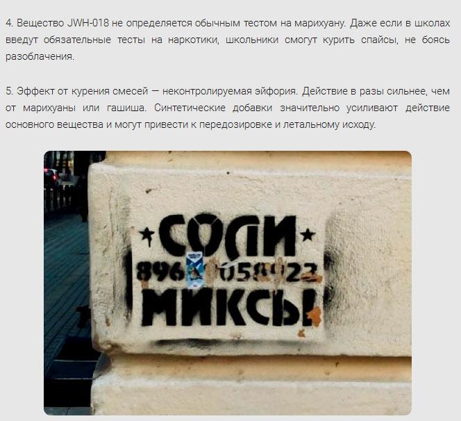 http://www.ochevidets.ru/userfiles/2015/03/10/4227a998ca_large.jpg