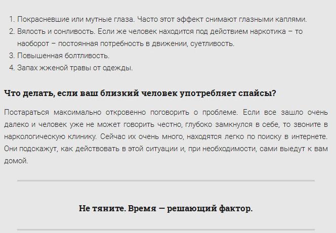 http://www.ochevidets.ru/userfiles/2015/03/10/5ff03a0e9e_large.jpg