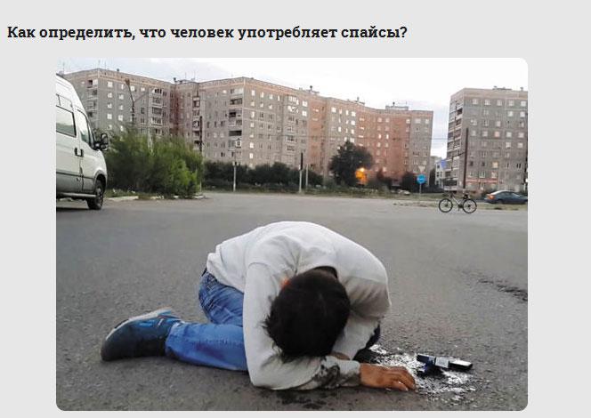 http://www.ochevidets.ru/userfiles/2015/03/10/73309ee717_large.jpg