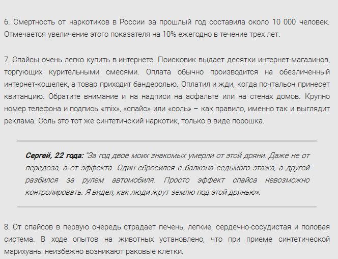 http://www.ochevidets.ru/userfiles/2015/03/10/afa58948eb_large.jpg