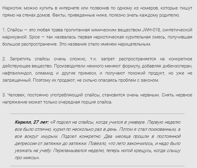 http://www.ochevidets.ru/userfiles/2015/03/10/d50c09e978_large.jpg