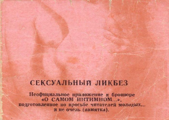 http://www.ochevidets.ru/userfiles/2015/03/11/78e3058b86_large.jpg