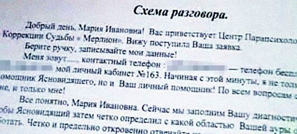 В одной только Москве было 5