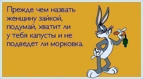 http://www.ochevidets.ru/userfiles/2016/03/01/257f5d2b95.jpg