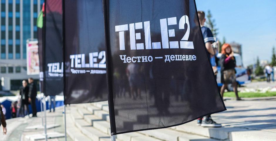 tele2 личный кабинет знакомства