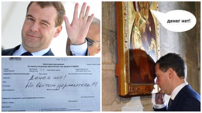 Спецслужбы РФ искусственно накручивали голоса за петиции президенту Украины, - СБУ - Цензор.НЕТ 3527