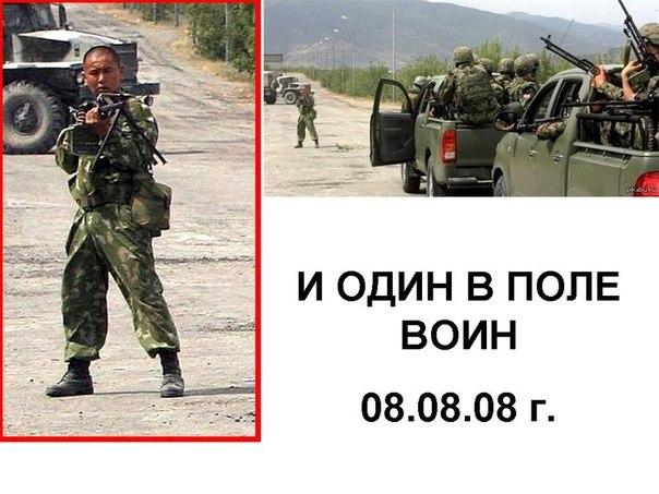 Солдаты ибут