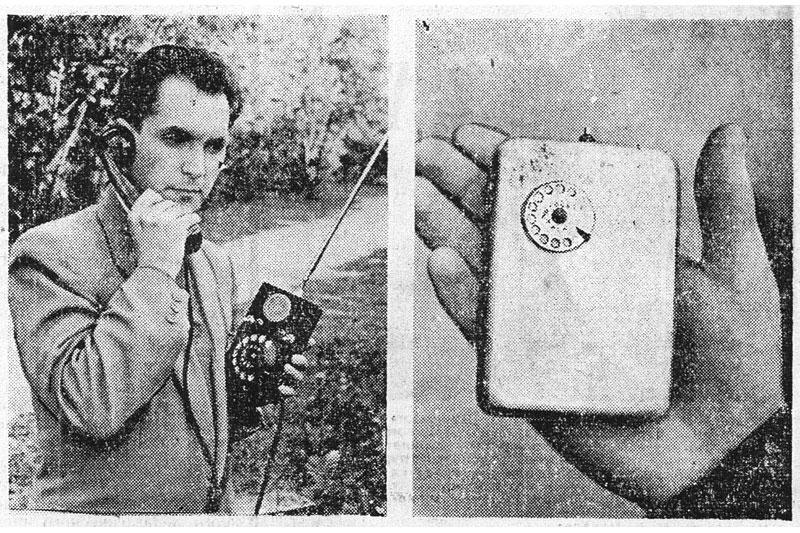 Первый советский мобильный телефон ЛК-1