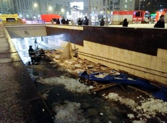 авария у метро спортивная холинергической крапивницы, которая
