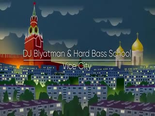 DJ Blyatman and Hard Bass School — Vice City (мат +16)
